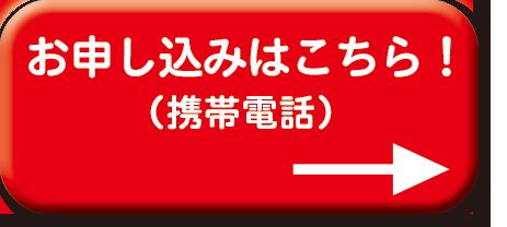 omoushikomi-m